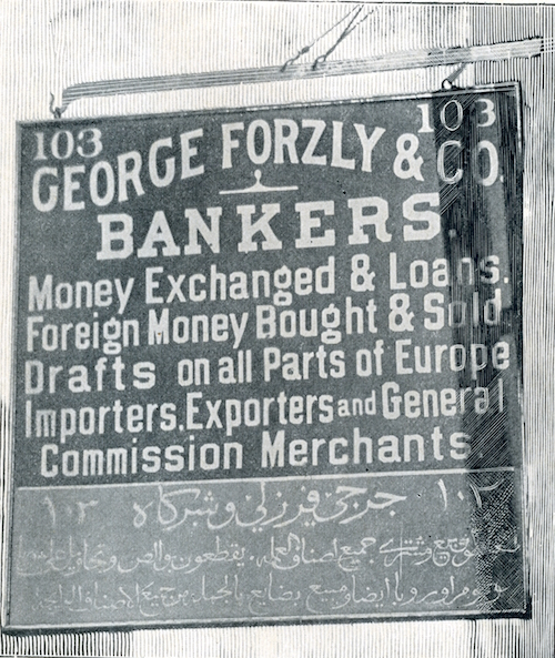 George Forzly's bank at 103 Washington, 1897.
