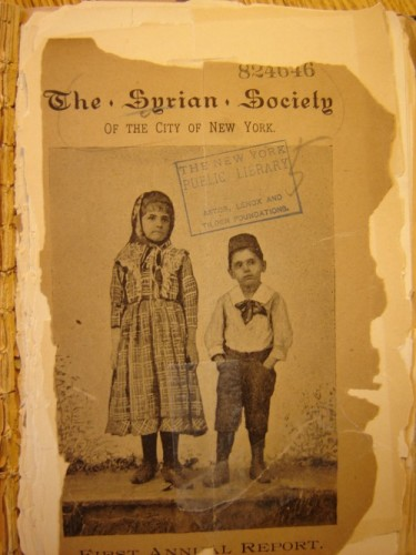 Cover of the Annual Report of the Syrian Society, 1893.