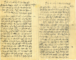 Joseph Oussani's travel diary of journey from Baghdad to Marseille, 1893.