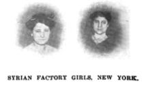 Houghton factory girls